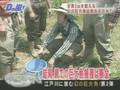 D no Arashi - 2004.08.11