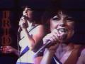 Abba - Dancing Queen