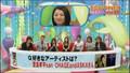 catoon KAT-TUN / 2007.07.04