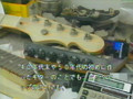 The American Guitar -G?L-(199?)(???????)(512x384)(23m59s)_.wmv