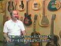 The American Guitar -Rickenbacker-(199?)(???????)(512x384)(23m44s)_.wmv