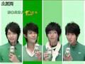 Fahrenheit - Tai Sun Grass Jelly Commercial