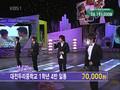 SS501 - 세상의 날개 [2007.02.24 Love Request]