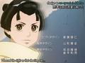 Tenpouibun Ayakashiayashi episode 2