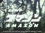 Kamen Rider Amazon episode 00