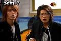 MTV 2005.04.13-KAT-TUn Gokusen 2 Skit