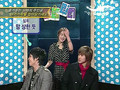 {GOE;SS} 2006.11.04 SBS Selection Couple - Love Choice (Yunho) [Engsubbed]
