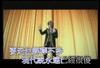 Leo Ku - Medley KTV