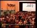 zatoichi trailer & making of