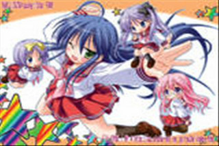 lucky star theam and other