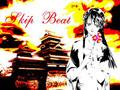 Skip Beat - The Art of Letting Go