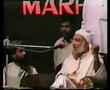 Question & Answer session by His Holiness Gohar Shahi