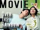 [KMovie] Over The Rainbow Part 3 (EngSub)