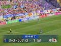 日本、W杯初戦で豪州に1-3で逆転負け