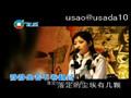 xiangxiang-吟香