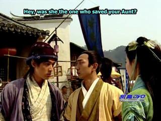 Chinese Paladin ep03 (English Subtitle)