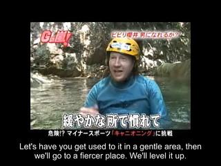 Arashi canyoning (TnK Eng sub)