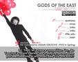 {GOE-SS} 2007.04.11 FM Yokohama DANCING GROOVE - Five in Spring - THSK Yoochun