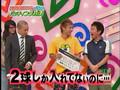 [Hey! Hey! Hey!] Orange Range - Ikenai Taiyou Live (07.07.09)