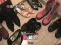 AKB48 - Umeda Ayaka Private Video (Subtitled)