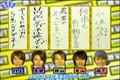 [TV]20060523sukaj