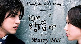 MarryMe01.1