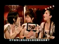 S.H.E - 听袁惟仁弹吉他 (listen to Yuan Wei Ren play guitar)