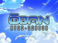 Oban Star-Racers ep 23 - Cruel Like Kross (TVRip-XviD-2006) -=#SOLO#=-.avi