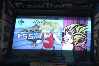 DDR SuperNOVA2: Rithum.com Exclusive - Fly Away