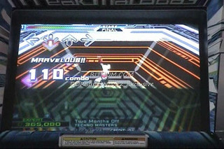 DDR SuperNOVA2 Rithum.com Exclusive - Two Months Off