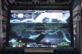 DDR SuperNOVA2 Rithum.com Exclusive - Unreal