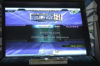 DDR SuperNOVA2 Rithum.com Exclusive - Unreal (2)