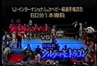 Ultimo Dragon vs Chris Jericho, WAR 7/7/95.rematch!