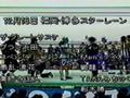 Kaientai DX vs MPro, 12/16/96, 10-man elimination