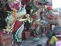 Wat Panon Choeng
