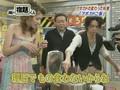 Arashi no Shukudai Kun 17