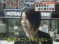 20070716  mezamashi TV - Uchi & Kusano