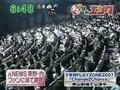 [TV] 20070716  zoom in super - Uchi & Kusano