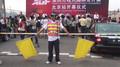 Geely Formula Race
