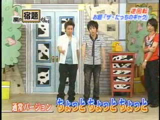 [2007-07-16 syukudai] guest Ueto Aya