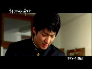 Sky (featuring Lee Jun Ki) - Lee Hyun Soek