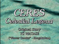 Ayashi no Ceres 23
