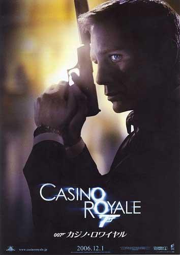cazino royal