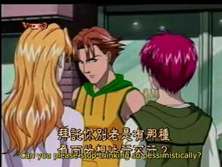 Kaikan Phrase episode 17