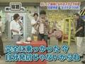 Arashi No Shukudai- Kun: Deportes 2