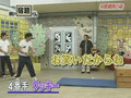 Salto de Aiba y Ohno
