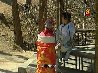 Young Zhang San Feng ep03 (English subtitle)
