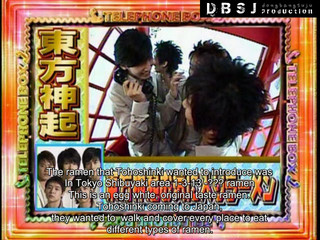 TVXQ in Hey! Hey! Hey! Telephone Box [Eng Subbed] {DBSJ Production}