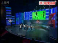 "[SJ-M] ""U"" - Sina Music Chart Awards"