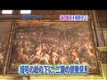 Tensai Da Vinci 01